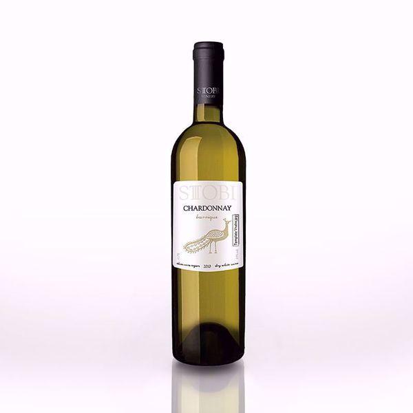 Stobi Chardonnay Barrique